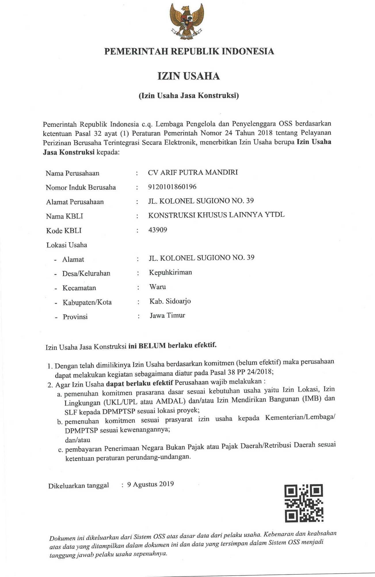 sertifikat-bengkel-las-hasta-karya-5-min1